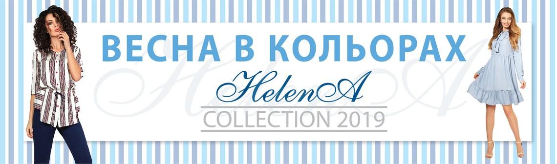 Весняна колекція жіночого одягу 2019!