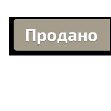 Сумка (сб)